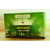 MEHANIL TABLETS 100 NOS